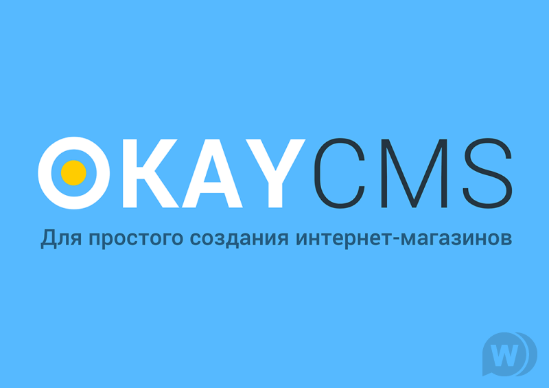 okay_cms-nulled-demo