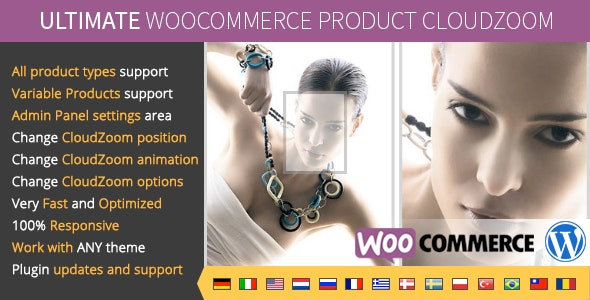 Ultimate WooCommerce CloudZoom for Product Images
