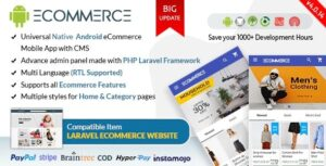Android-Ecommerce-Nulled-Download