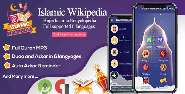 Islamic-Wikipedia-nulled-download